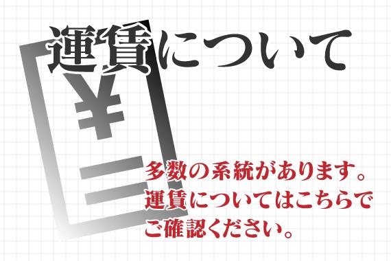 バスロケ 函館 函館市内&近郊で「水曜どうでしょう」の聖地5か所を巡る旅